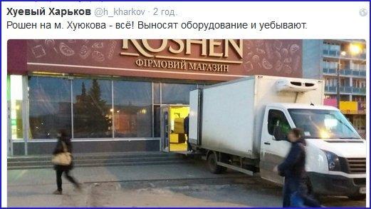 Глава Минюста Петренко в 2015 году получил 3,8 млн грн дохода и хранит в банках почти 25 млн грн - Цензор.НЕТ 8409
