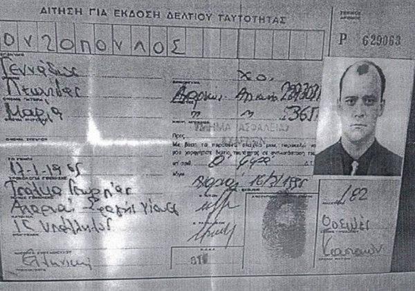 Прокурор Одесской области Стоянов попадает под люстрацию, - Минюст - Цензор.НЕТ 1292