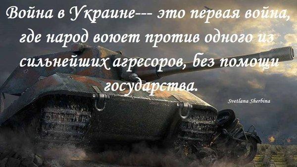Боевики открыли огонь по сотрудникам ГосЧС, пытавшимся восстановить газоснабжение Марьинки - Цензор.НЕТ 9933