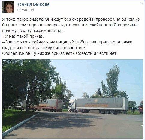 Будет проведена масштабная ревизия всех украинских музеев и библиотек, - Нищук - Цензор.НЕТ 3108