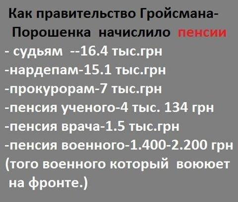 Климпуш-Цинцадзе сегодня встретится со Столтенбергом и выступит перед комиссией НАТО в Брюсселе - Цензор.НЕТ 8108
