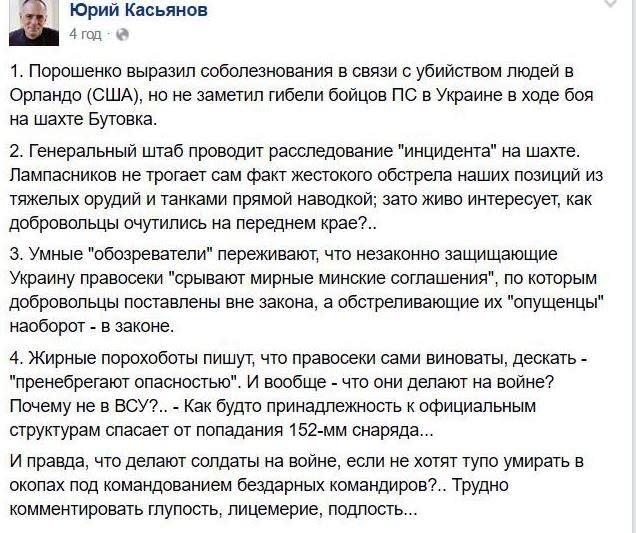 За минувшие сутки боевики 41 раз обстреляли позиции ВСУ. Вблизи Авдеевки украинские бойцы открывали огонь на поражение по ДРГ врага, - штаб - Цензор.НЕТ 5722