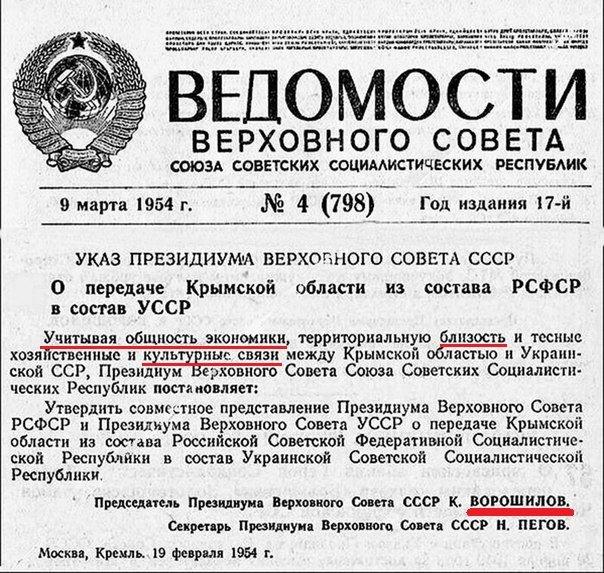 В оккупированном РФ Крыму силовики отпустили задержанного крымского татарина под подписку о невыезде - Цензор.НЕТ 769