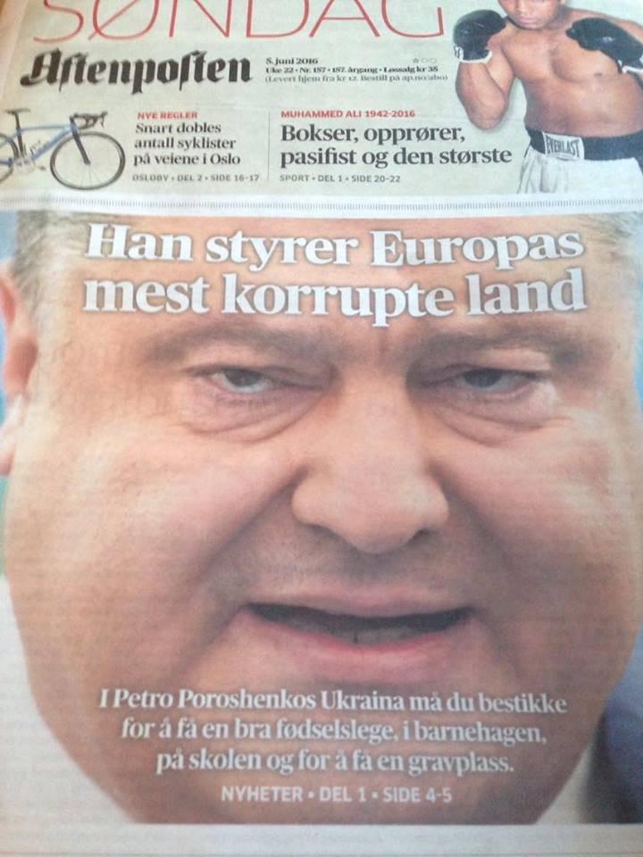 Руководители Дании и Польши настаивают на продолжении санкций против России - Цензор.НЕТ 9963