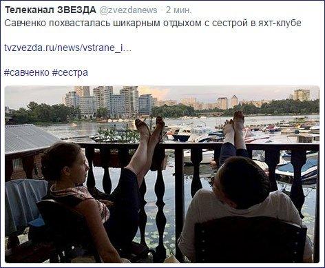 """Список """"Савченко-Сенцова"""" будет расширен за счет лиц, причастных к делам других политзаключенных, - МИД - Цензор.НЕТ 158"""