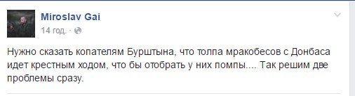 """Аваков анонсировал новые спецоперации против """"янтарной мафии"""": """"В Житомирской и Волынской областях будут происходить аналогичные процессы"""" - Цензор.НЕТ 7062"""