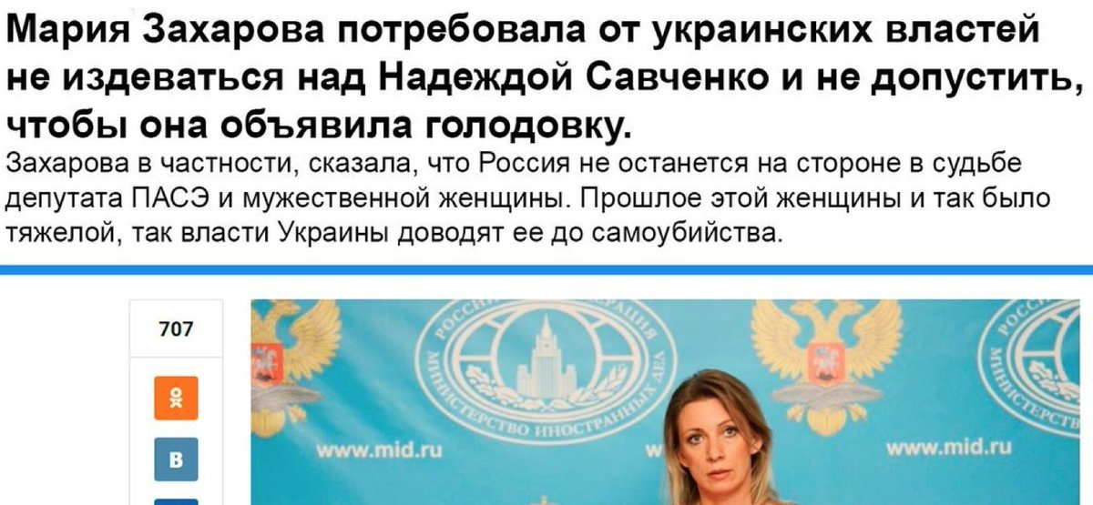 Вопрос продления санкций против России будет решаться в октябре, - Зеркаль - Цензор.НЕТ 2448