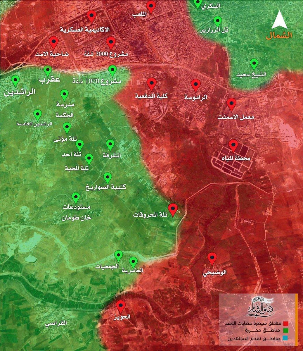 Россия должна воздержаться от наступательных операций в Сирии, - Керри - Цензор.НЕТ 9066