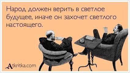 Полная энергетическая независимость Украины от России - это вопрос двух-трех лет, -  Демчишин - Цензор.НЕТ 2697