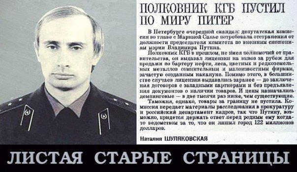 Кабмин создал Совет по вопросам восстановления и развития мира в Украине - Цензор.НЕТ 1565