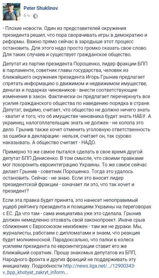 """Среди боевиков есть целые подразделения, которые """"посылают"""" и ОБСЕ, и Плотницкого, и кураторов из РФ, - Тука - Цензор.НЕТ 8943"""