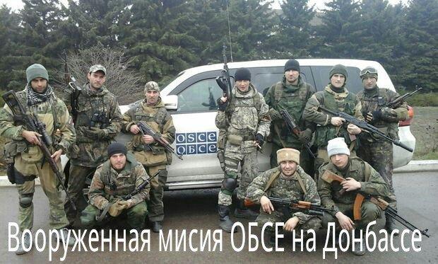 Нападение на патрульных в Киеве: злоумышленника обезвредили, он успел выстрелить - Цензор.НЕТ 5586