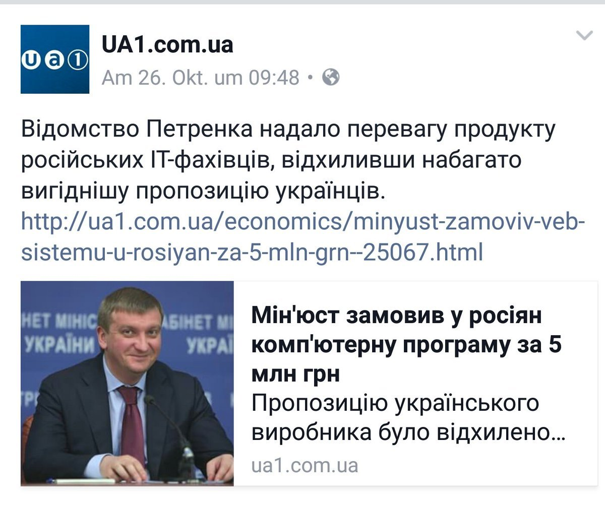 Российский суд отказал сыну Джемилева в досрочном освобождении, - Полозов - Цензор.НЕТ 5754