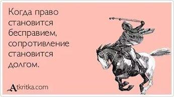 Порошенко: Украина выполнила все 144 требования по безвизовому режиму с Евросоюзом - Цензор.НЕТ 8692