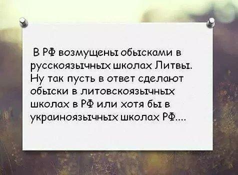 Госпогранслужба запретила въезд в Украину российским актерам Добрынину и Артемьевой - Цензор.НЕТ 4637