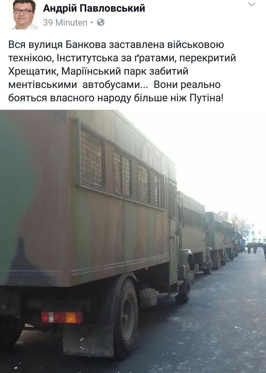 Движение автотранспорта по улице Грушевского в Киеве восстановлено - Цензор.НЕТ 5414
