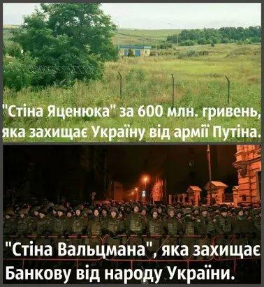"""Экс-главу правления банка """"Михайловский"""" Дорошенко отпустили под домашний арест - Цензор.НЕТ 3695"""