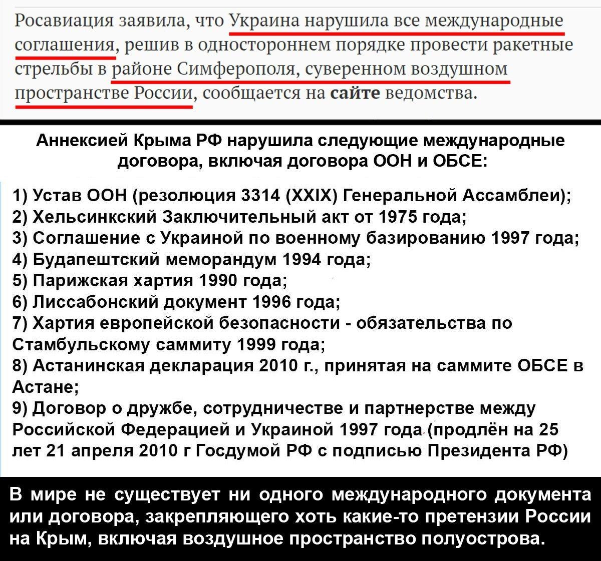 Дела соратников Януковича безосновательно передали военной прокуратуре, - Горбатюк - Цензор.НЕТ 5230