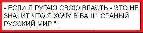 Боевики утром обстреляли из различного вооружения Авдеевку и Луганское, - пресс-офицер - Цензор.НЕТ 9154