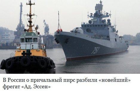 Нужно переводить формат миссии на Донбассе с уровня ОБСЕ на уровень ООН, - Тука - Цензор.НЕТ 8523