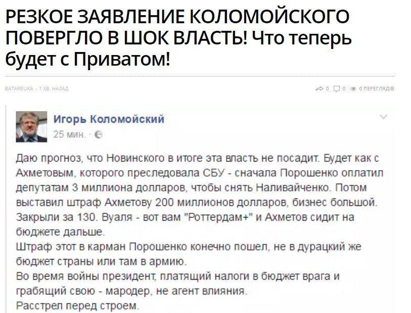 Президент Литвы Грибаускайте открыла сквер в столице Украины в честь 25-летия дипломатических отношений между Киевом и Вильнюсом - Цензор.НЕТ 7767