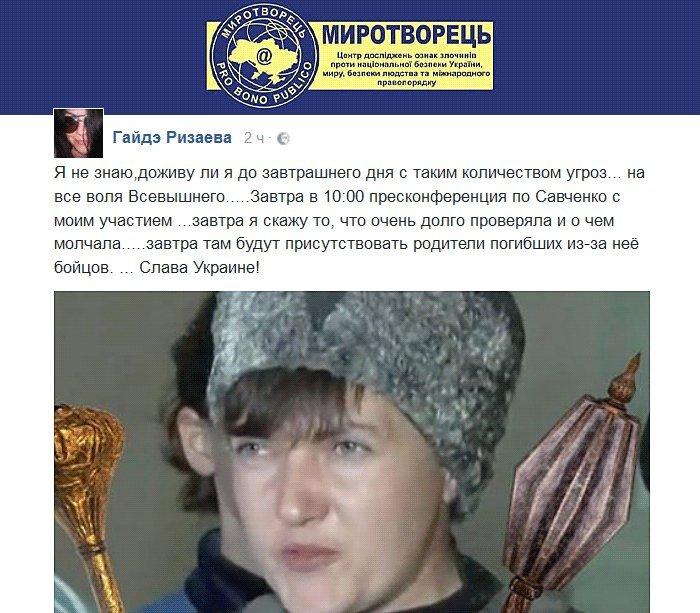 Украинцы вторые по числу ходатайств о предоставлении убежища в Польше - Цензор.НЕТ 5605