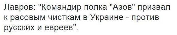 ГПУ взялась за крымских сепаратистов: 11 депутатам и чиновникам объявлено о подозрении - Цензор.НЕТ 5946