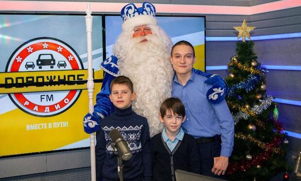 В прямом эфире «Дорожного радио» Дед Мороз исполнил мечты маленьких слушателей - Новости радио OnAir.ru