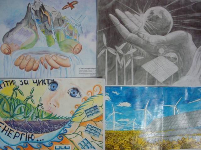 На Рівненщині оголосили конкурси дитячої творчості «Енергоефективність очима дітей»