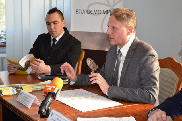 Громадськість Рівненщини закликали до обговорення Плану розвитку на 3 роки