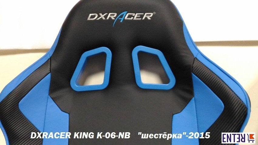 DXRACER KING - OH/K-06