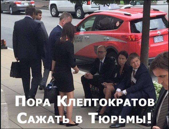 """""""Газовые олигархи"""" хотят снизить ренту за добычу газа, - Чорновол - Цензор.НЕТ 2954"""