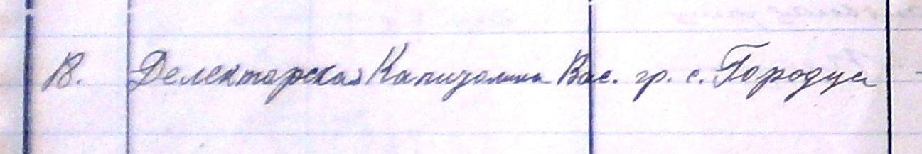 Delektorskaya.1389620393.jpg