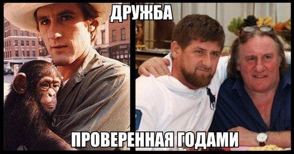 Депардье запретили въезд в Украину на 5 лет - Цензор.НЕТ 9611