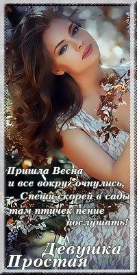 http://ipic.su/img/img7/fs/Devushka1.1459694281.jpg