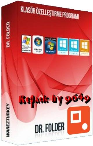 Dr. Folder 2.6.7.9 RePack & Portable by 9649