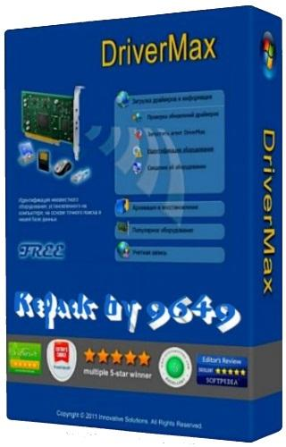 DriverMax Pro 10.18.0.36 RePack & Portable by 9649