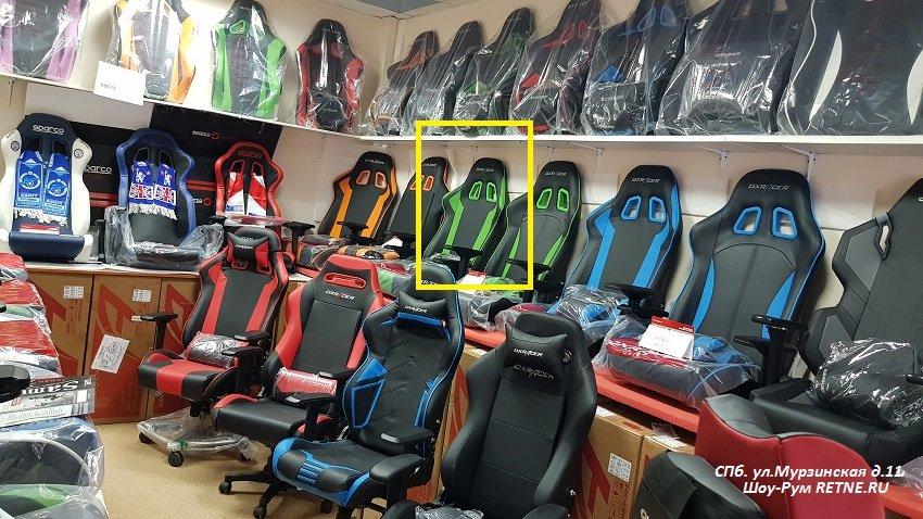 DXRACER KING GAMING CHAIR - OH/K 06/NE (зелёный)
