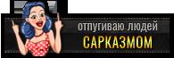 http://ipic.su/img/img7/fs/Dzhessika-Dzhons.1572281886.png