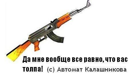 http://ipic.su/img/img7/fs/EDLbF6lf17M.1358364191.jpg