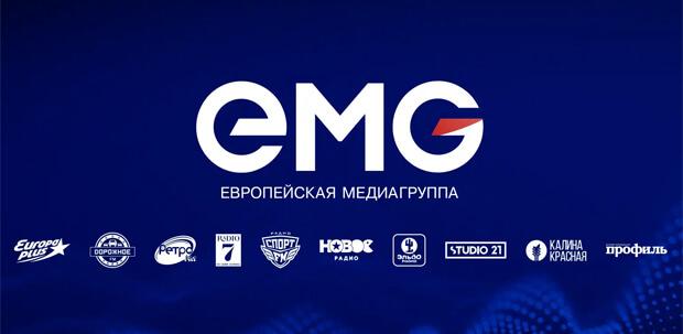 Офис и радиостанции «Европейской медиагруппы» вернулись к обычному режиму работы - Новости радио OnAir.ru