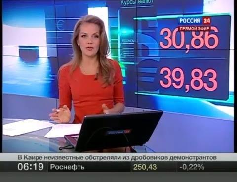 http://ipic.su/img/img7/fs/EkaterinaGrachevanovostiekonomiki11dekabrya2012.1392204106.jpg