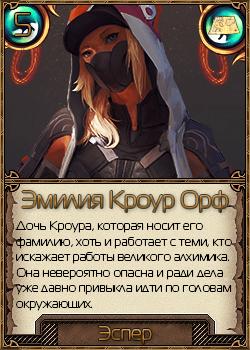 http://ipic.su/img/img7/fs/EmiliyaKrourOrf.1477048628.png
