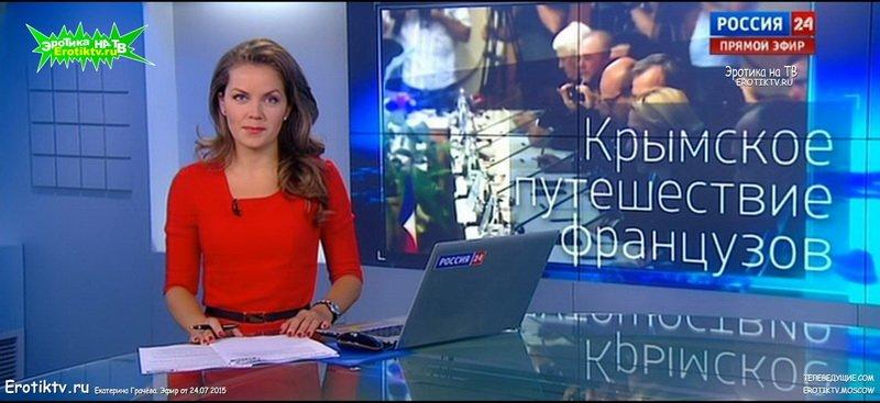 http://ipic.su/img/img7/fs/Erotiktv.1437763132.jpg