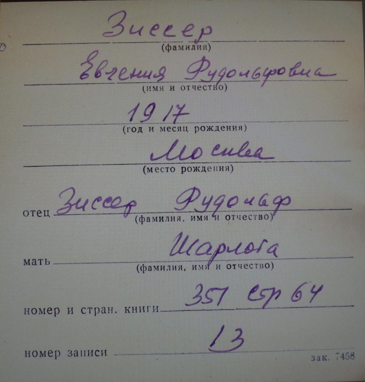 http://ipic.su/img/img7/fs/EugenieSusserb1917Moscow.1626598871.jpg