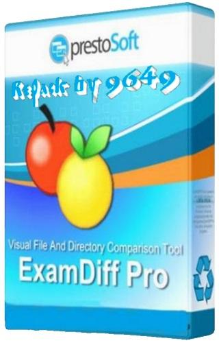ExamDiff 10.0.1.13 RePack & Portable by 9649