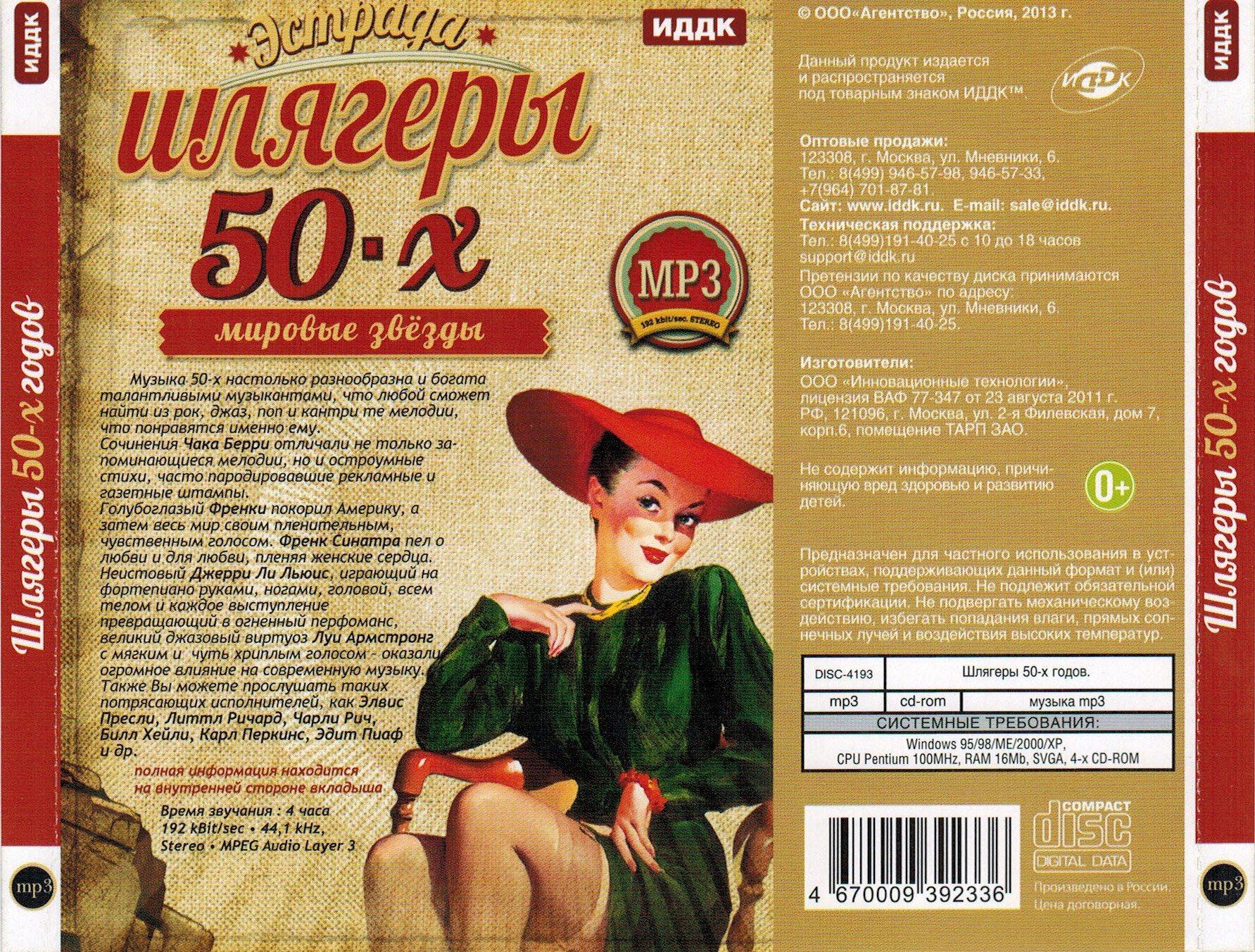 http://ipic.su/img/img7/fs/F7.1417538607.jpg