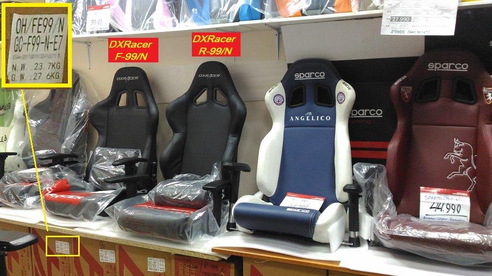 игровое кресло DXRacer FORMULA OH/F-99/N