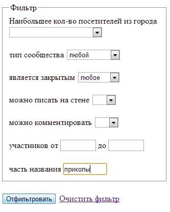 Фильтр на vktoppost