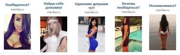 Примеры тизеров для ВКонтакте